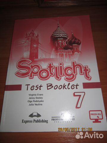 Контрольные тесты с ответами английский язык кл купить в  Контрольные тесты с ответами английский язык 7 кл фотография №1