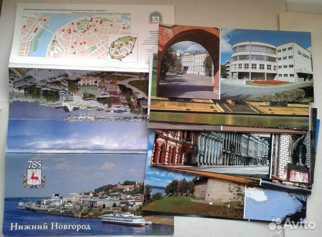 Авито открытки нижний новгород, картинки для срисовки