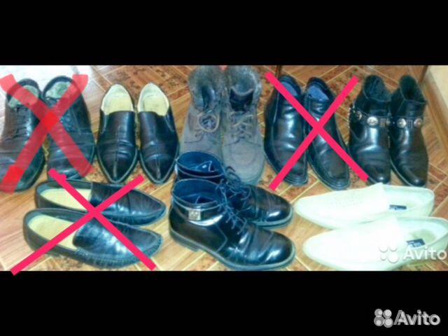 f2b4d157c Туфли. Ботинки осенние, зимние. Сланцы. Тапки— фотография №1. Размер: 41