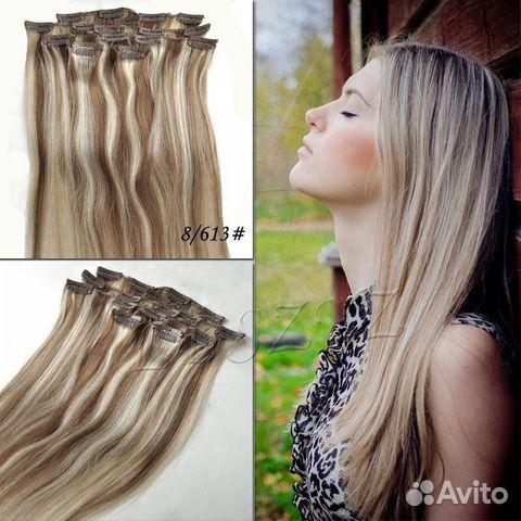 Авито волосы