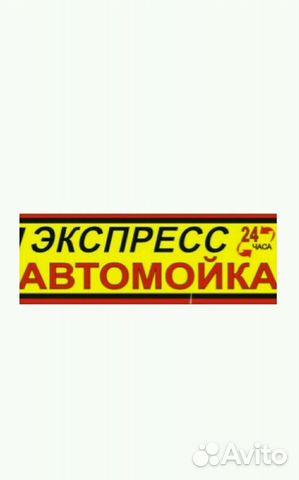 Сайт вакансий г.березовский кемеровской обл разместить объявление аренда офисного помещения москва