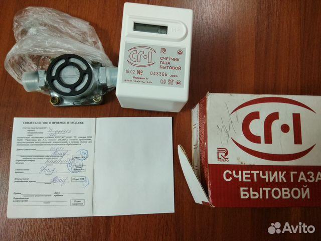 Счетчик газа СГ-1. Паспорт