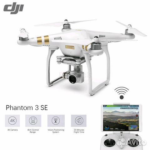 Квадрокоптер dji phantom 3 se купить классен рам