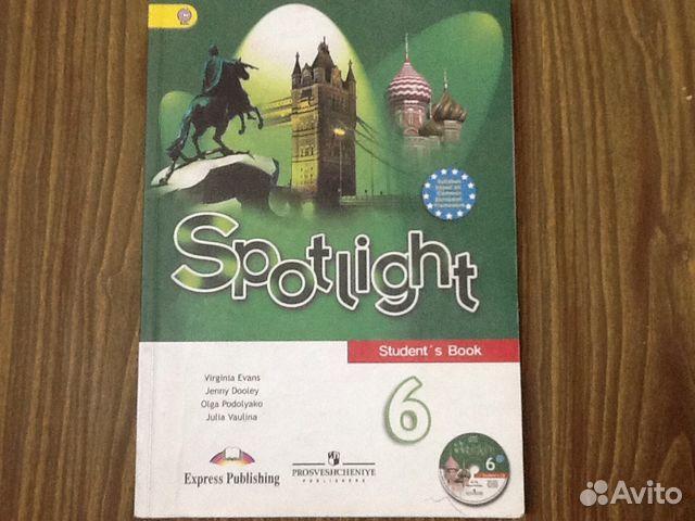 Учебники за 6 класс купить в калмыкии на avito — объявления на.