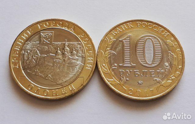 10 рублей Олонец купить 1