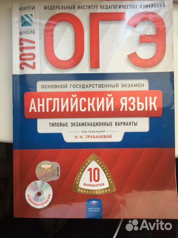 английский уровень а1 учебник