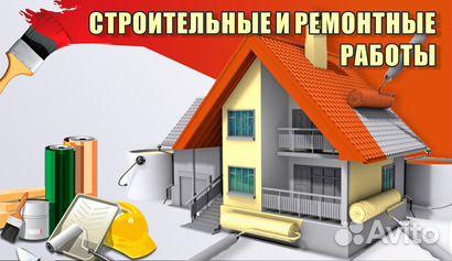 Строительство в Киреевске:сварка,кровля,сайдинг