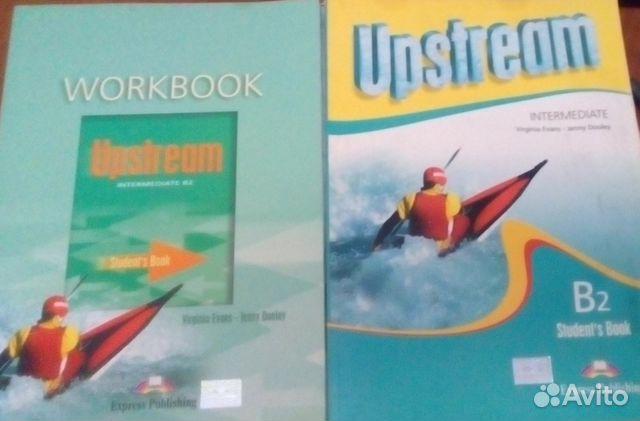 гдз по английскому языку upstream учебник