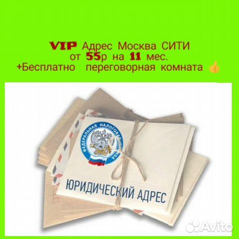 8336f771b8b Услуги - Регистрация переводы ооo ип ликвидация Москва Сити в Москве ...