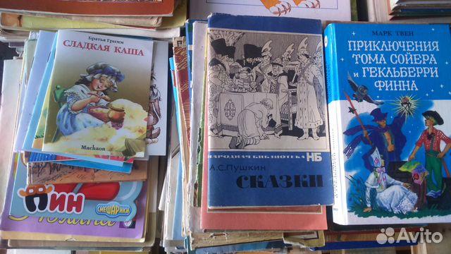 Книги для детей. От малышей до подростков 89119196999 купить 1