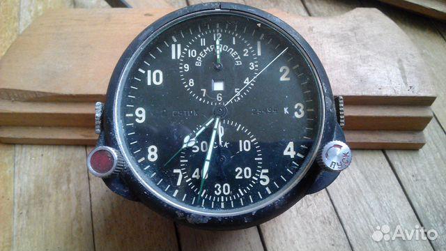 Часы продам авиационные картье оригинал часы продать