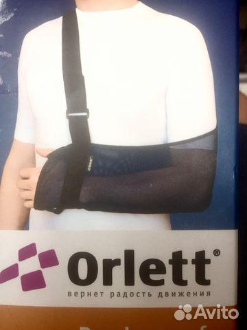 Ортез на плечевой сустав саратов артроз боли суставах