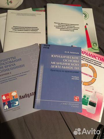 Медицинская литература санкт-петербург что такое анализ крови на aslo crp