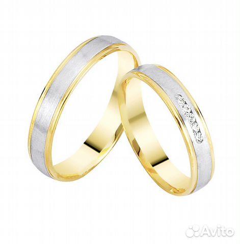 4b5bd84216d9 Обручальные кольца с бриллиантами купить в Москве на Avito ...