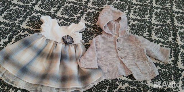 7fdac7d82473f7e Платье и кардиган зара | Festima.Ru - Мониторинг объявлений