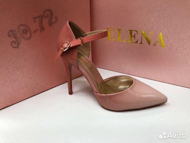 f91bbb7353ab Женская обувь  туфли, балетки, ботинки купить в Ивановской области ...