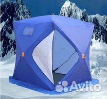 Зимняя утепленная палатка для рыбалки