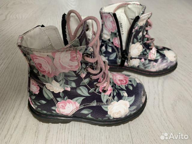 Ботинки на девочку 23 размер купить в Московской области на Avito ... c102517724a38
