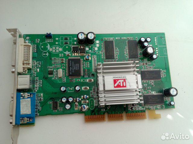 ATI GIGACUBE RADEON 9200 VIVO WINDOWS XP DRIVER