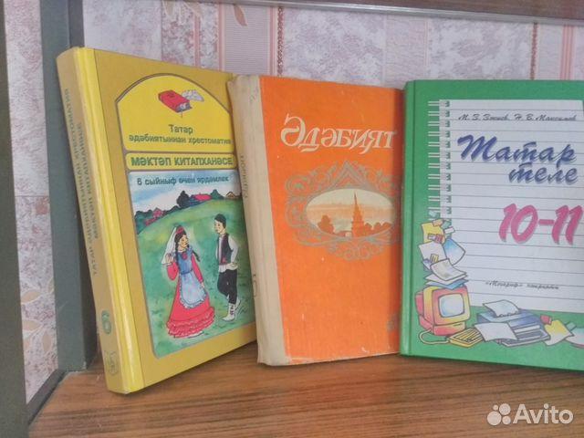 Эдэбияты решебник 5 класса татар