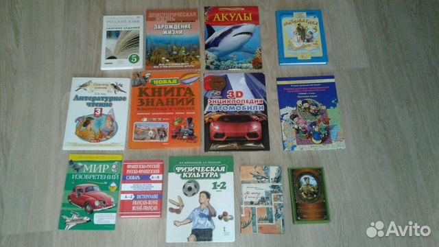 7b798ed31a47 Любые 2 книги   Festima.Ru - Мониторинг объявлений