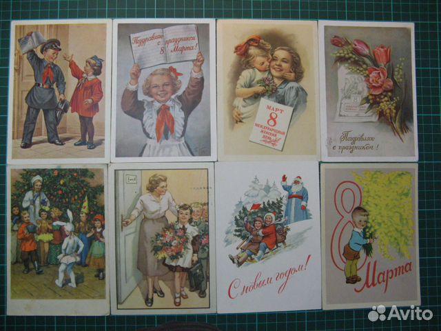 Днем, почтовые открытки 1952 года