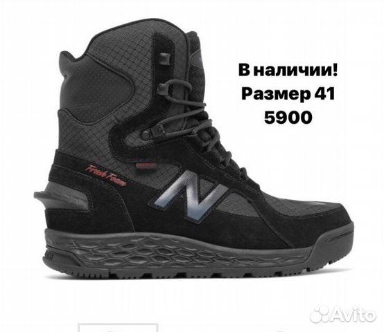 de7651eb0 Ботинки зимние New Balance | Festima.Ru - Мониторинг объявлений
