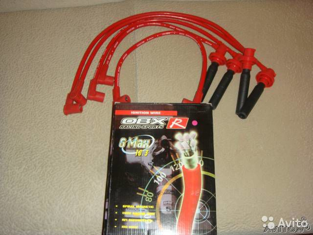 Honda Ignition Wire