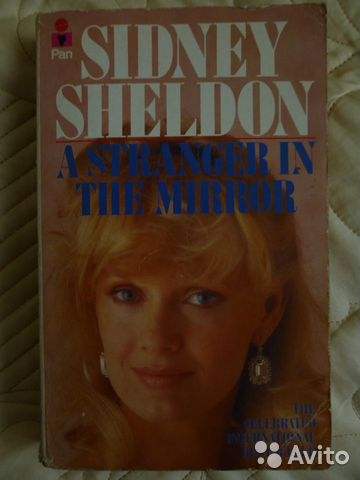 Sidney Sheldon. A stranger in the mirror (на англ)— фотография №1