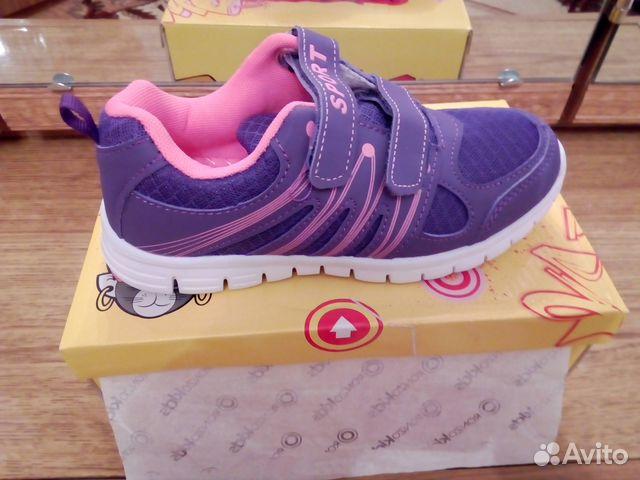 66f7ccac Продам детские кроссовки для девочки купить в Ростовской области на ...