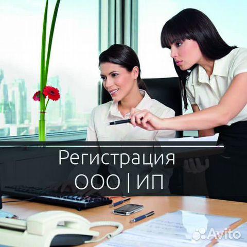 Регистрация ооо в г кострома гарантийное письмо на юр адрес при регистрации ооо