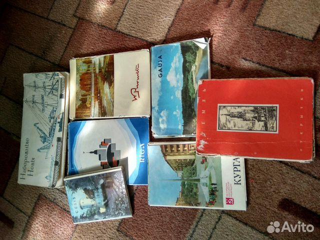 Татарская картинка, авито курган открытки