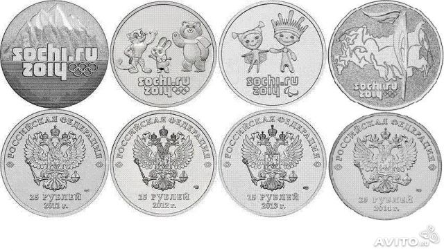 Олимпиада монеты сто рублей 1991