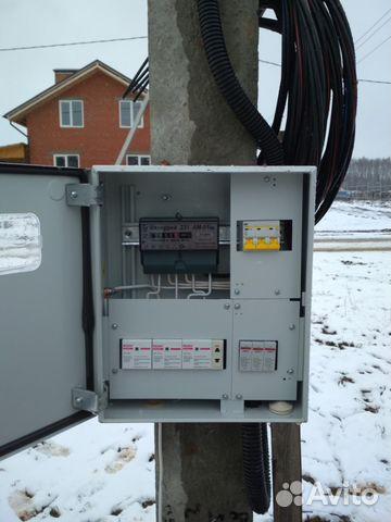 Подключение электричества электрик