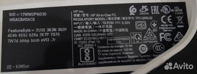 AIO 21.5 HP 22-b345ur (2BW19EA)