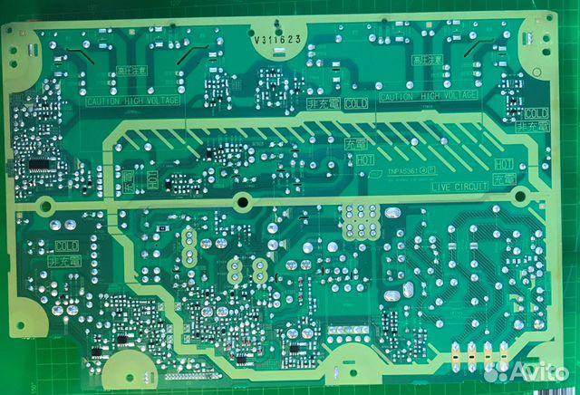 Блок питания Panasonic tnpa5361 (отправка по РФ) купить 3