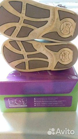 Туфли ортопедические 89607425232 купить 2