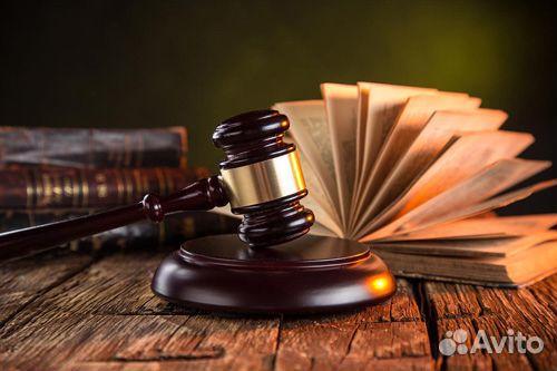 юридическая консультация в сердобске