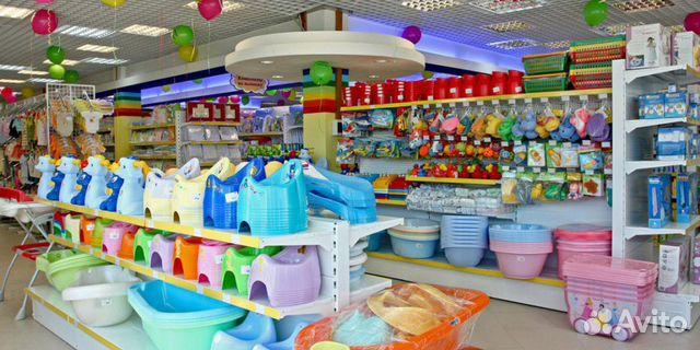 89220004530 Стабильный магазин детских товаров