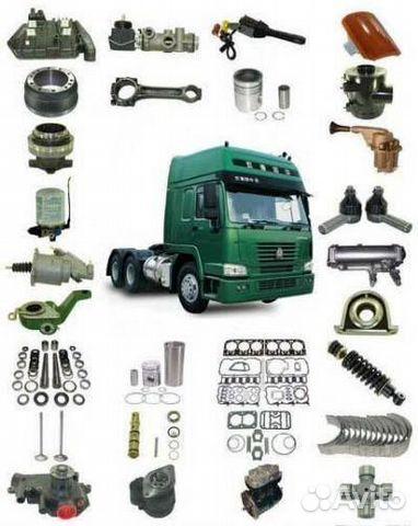 89220004530 Магазин грузовых автозапчастей с хорошей локацией