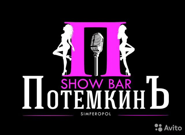 Хостес симферополь екатерина свиридова
