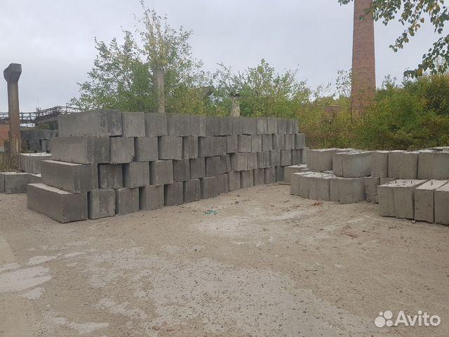 Бетон кропоткин купить бетон 61 арбитраж