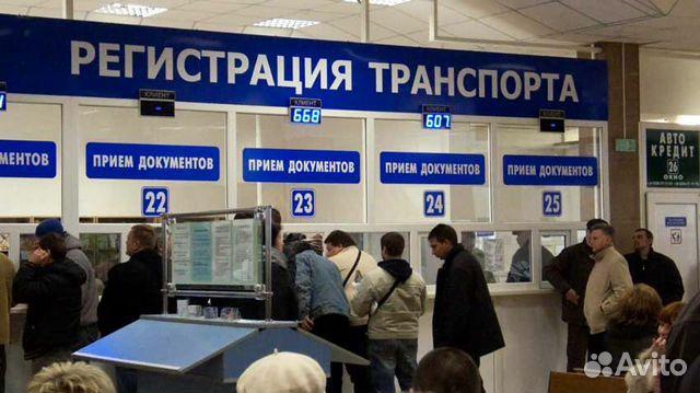 Кредитная карта киров онлайн заявка