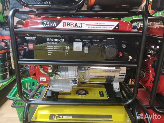 Генератор бензиновый 7,5 кВт 89019509519 купить 1