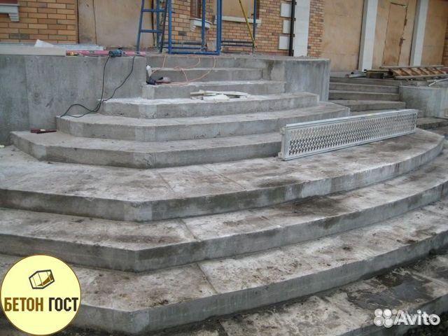 бетон с бетононасосом цена москва