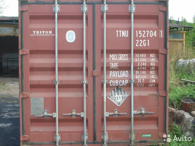 89370628016  Container St