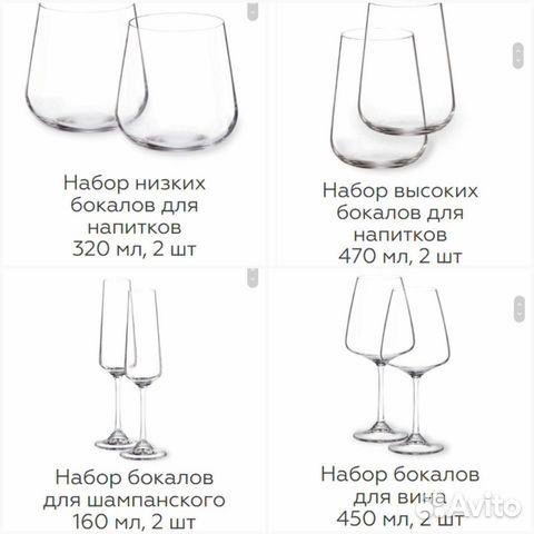 Bokaly Stakany Fuzhery I Naklejki Royal Kuchen Kupit V Sankt Peterburge Tovary Dlya Doma I Dachi Avito