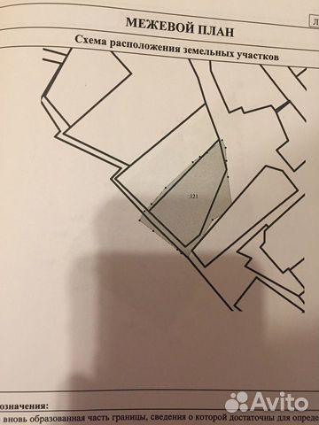 Дача 30 м² на участке 8.6 сот. 89063241407 купить 2