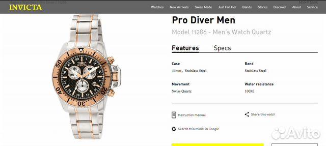 Мужские Invicta Pro Diver Chronograph 11286 обмен 89525003388 купить 9