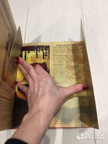 Книга «Фэн-шуй практикум по приручению драконов»  89114050088 купить 3